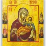 Молитва Благой Вести…Богородице Дево радуйся…