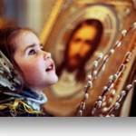 Уроки понимания православной иконы. Пространство и время