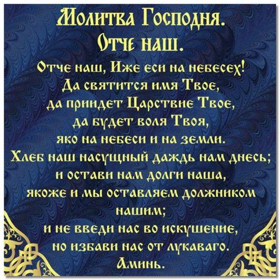 molitva3
