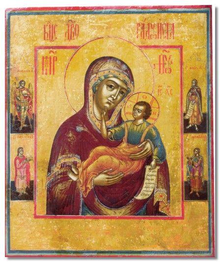 molitva8