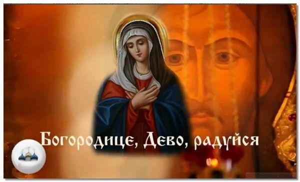 molitva9