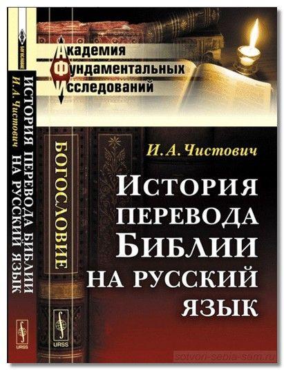 gerasim_pavskij7
