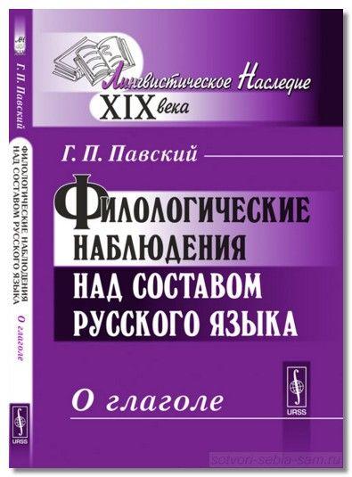 gerasim_pavskij9