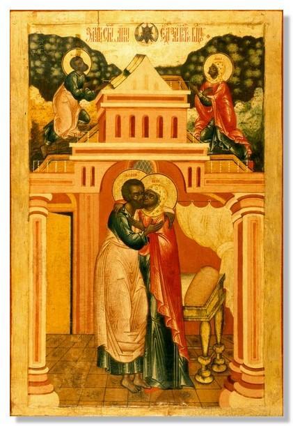 Мелочи церковной жизни лоза и розги
