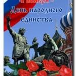 Смута и русская ментальность