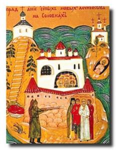 Икона новомучеников