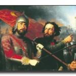 Страницы русской истории.  Московская смута…