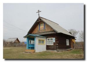 Храм Спаса Преображения в Сербишино