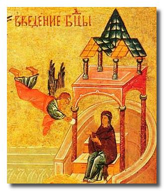 Введение Пресвятой Богородицы во храм. Деталь иконы 16 в.