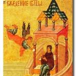 Икона «Введение Пресвятой Богородицы во храм»