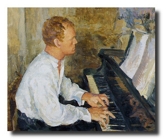 Молодой Святослав Рихтер