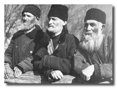 Три старика