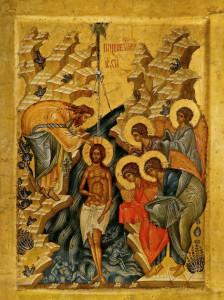 Икона Крещение Господне. 15 век, школа Андрея Рублева