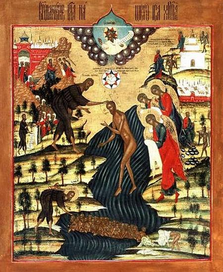 Икона Крещение Господне. Палех