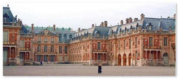 Парижский дневник. Версаль