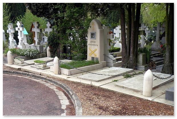 Донским артиллеристам. Русское кладбище в Париже
