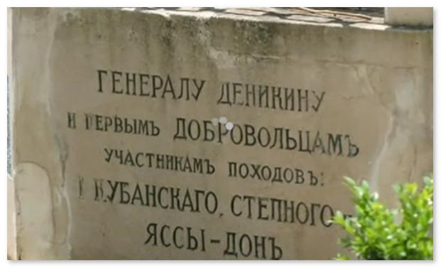На русском кладбище в Париже