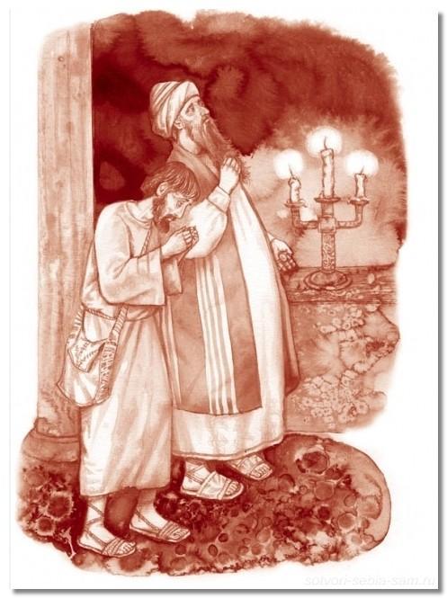 mytar-i-farisey