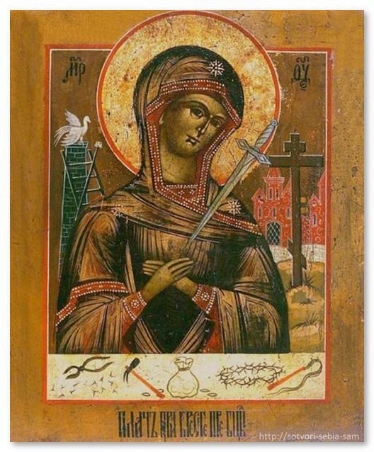 Иконография Богородицы. Икона Плач при кресте