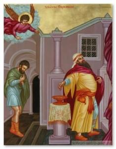 Постная триодь. Мытарь и фарисей