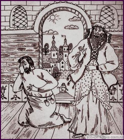Постная триодь - Притча о мытаре и фарисее