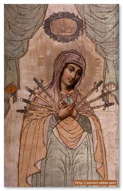 Иконография Богородицы. Икона Семистрельная