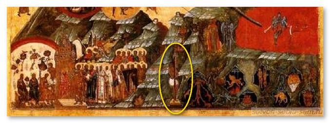Икона Страшный Суд. Фрагмент. Посередине милостивый блудник