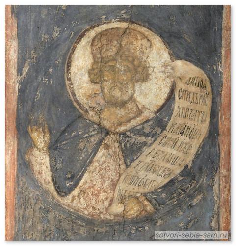 Пророк и царь Давид в арке