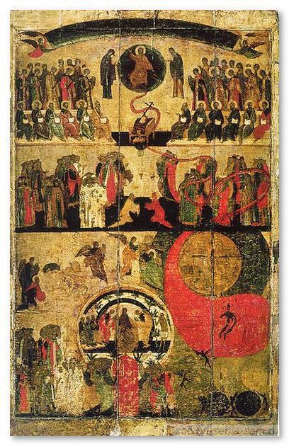 Страшный суд, икона 14-15 века