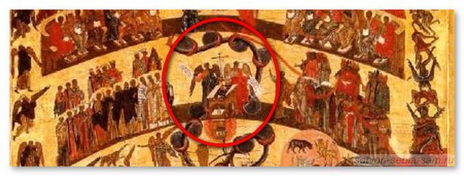 Фрагмент иконы Страшный Суд. Престол, центральное место иконы