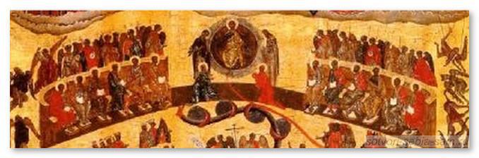 Фрагмент иконы Страшный Суд. Дейсусный ряд. С каждой стороны по шесть апостолов