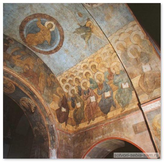 Роспись северного склона с апп. Матфеем, Лукой, Марком, Андреем и Филиппом