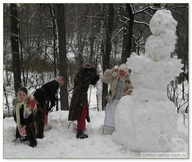 Праздник Масленица. Расстрел Зимы