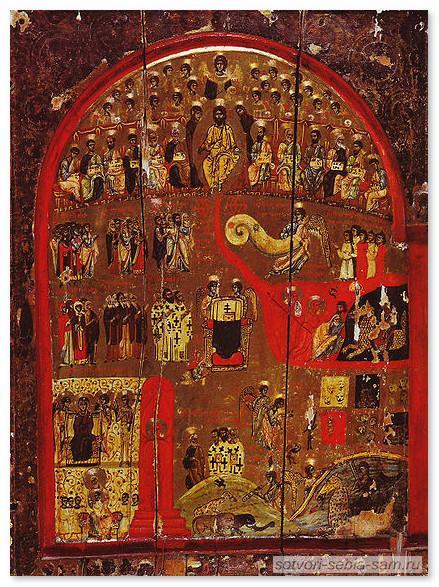 Трубы Апокалипсиса. Страшный суд 12 в. Синай Еватерининский монастырь