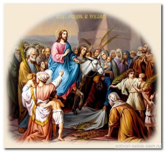 Вербное воскресенье. Стихи классиков