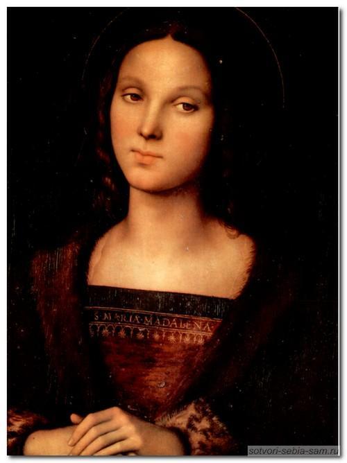 Мария Магдалина: Рильке, Цветаева, Пастернак, Бродский 63688