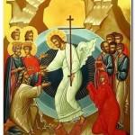 Пасха. Христос Воскресе!