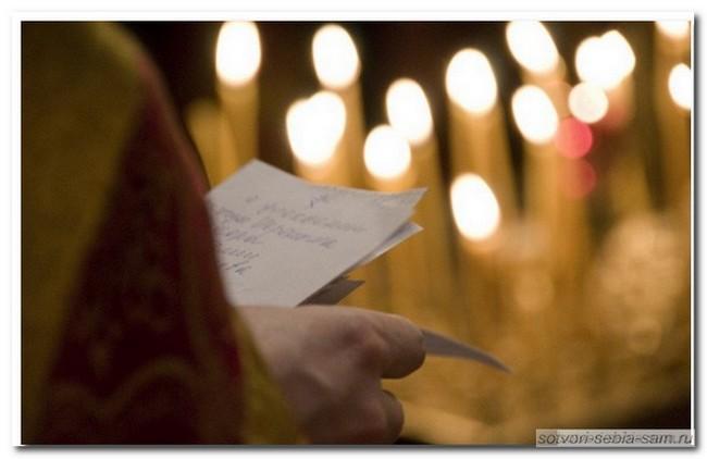 Радуница. Со святыми упокой... Часть 1
