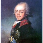 Павел Романов. Мой император. Часть I