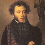 Мой Пушкин. Новая эра
