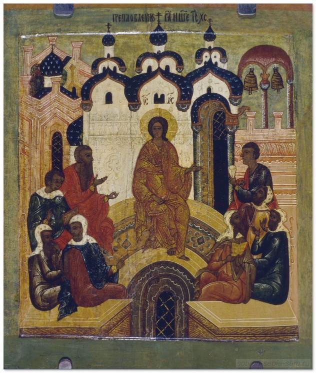 Святым Духом.... Иконография Птидесятницы