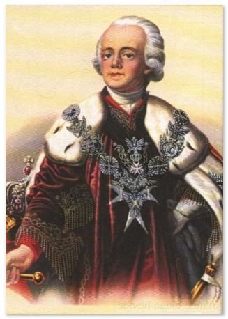 Павел Романов - русский Дон-Кихот. Окончание