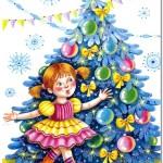 Новогодняя елка. Картинки детства
