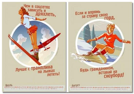 olimpiada11