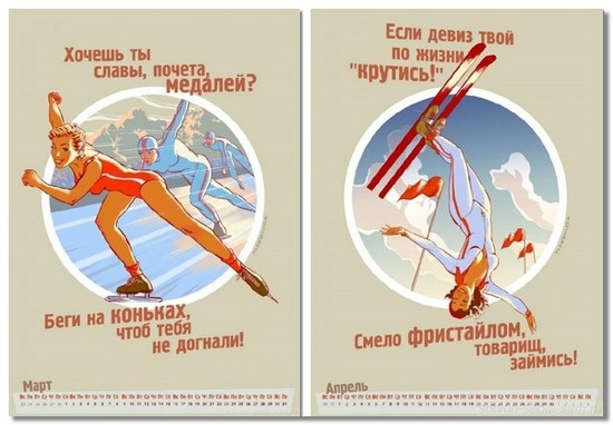 olimpiada9