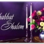 Суббота. Shabbat.