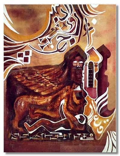 arabskaja-mudrost4