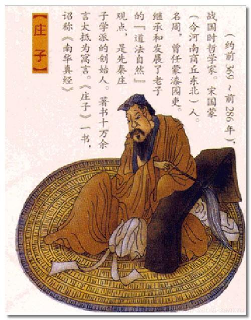 chguan-dzy2