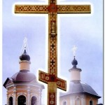 Русское зодчество середины XVII века. Никоновские храмы