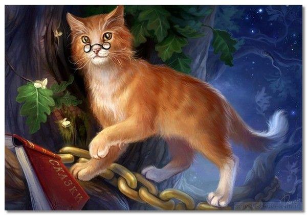 Как будет по еврейски кот ученый